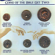 Coins of the Bible, Set Two - costumesandcollectibles