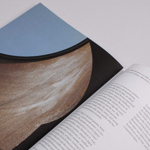 Cereal Volume 19 – buy at GUDBERG NERGER Shop