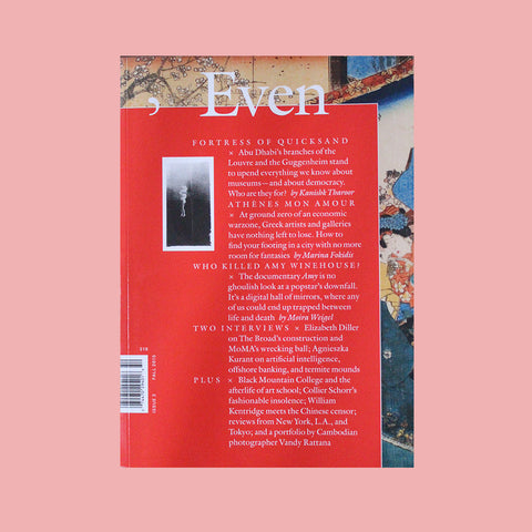 Even Issue 2