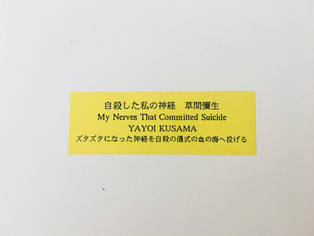My nerves that committed suicide (gold)