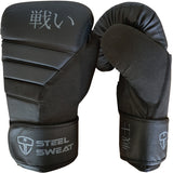SENSHI Boxing Gloves