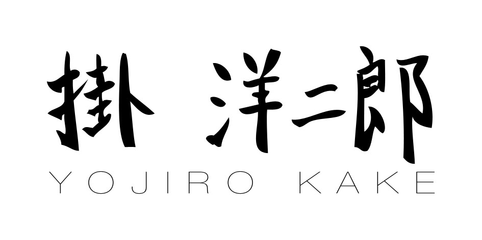 YOJIRO KAKE OFFICIAL