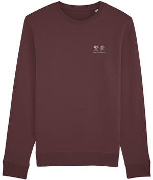 PROSPERITY SWEATSHIRT - BLACK // HEATHER BLUE // BURGUNDY // HEATHER PINK
