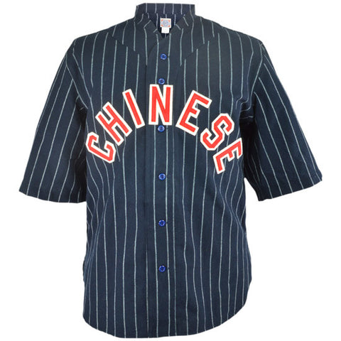 Hawaii Chinese 1914 Jersey