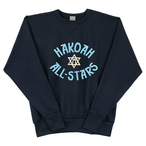 New York Hakoah Vintage French Terry Sweatshirt