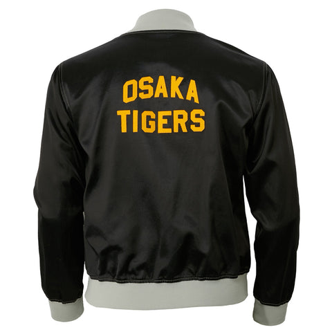 Osaka Tigers Satin Color Block Jacket