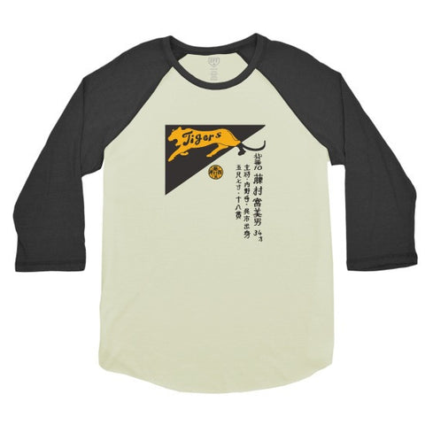 Osaka Tigers Clubhouse Shirt