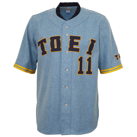 Toei Flyers 1967 Road Jersey