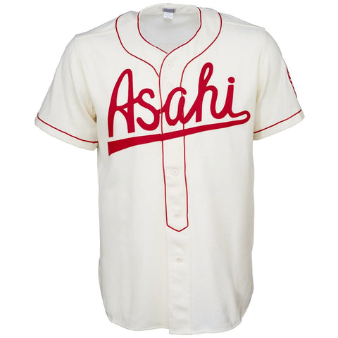 Vancouver Asahi 1941 Home Jersey