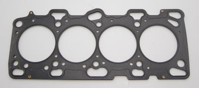 Cometic 96+ Mitsubishi Lancer EVO 4-8 4G63 87mm Bore .051 inch MLS Head Gasket
