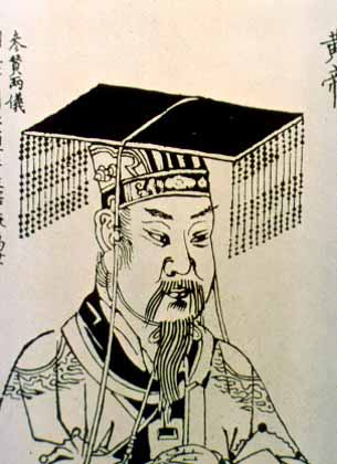 The Yellow Emperor Shih Tuang Ti Mushroom of Immortality