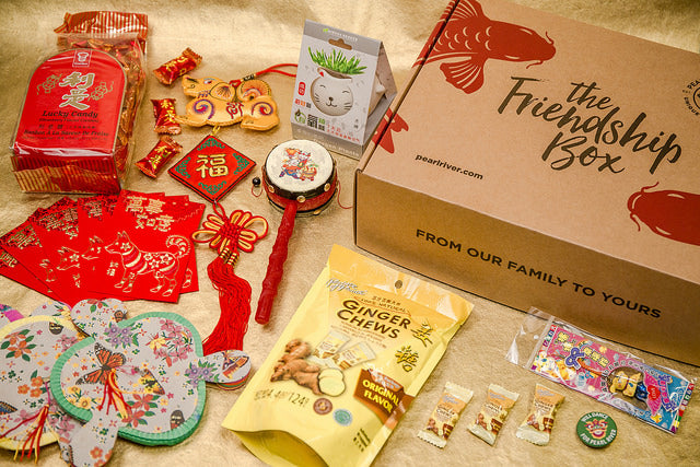 Our Latest Friendship Box: Happy Year of the Dog!