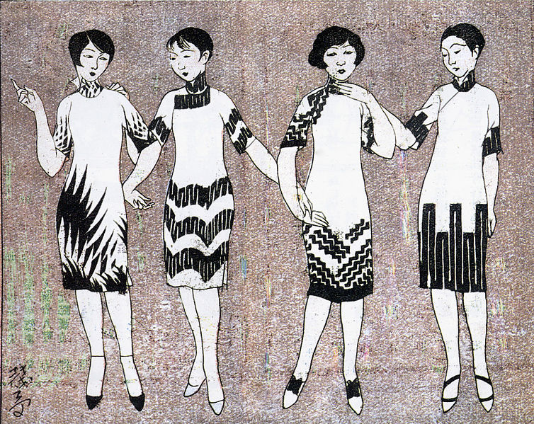 Old ad with four Chinese ladies in flapper style qipaos