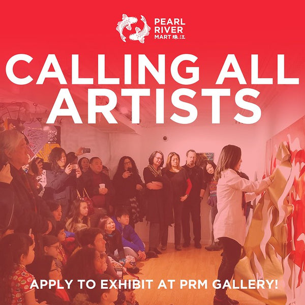 Calling All Artists! Apply to Exhibit in Our Gallery