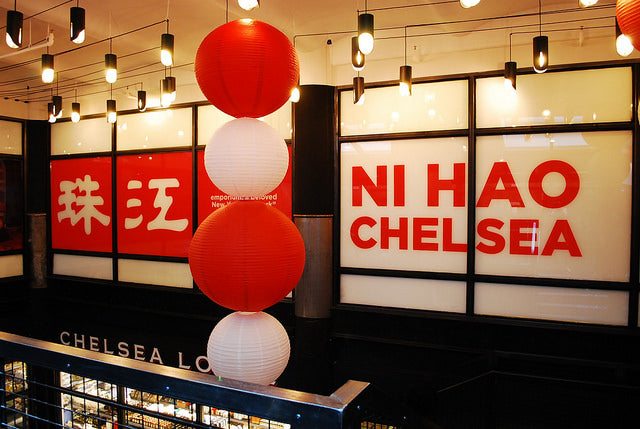 Countdown to Chelsea Market!