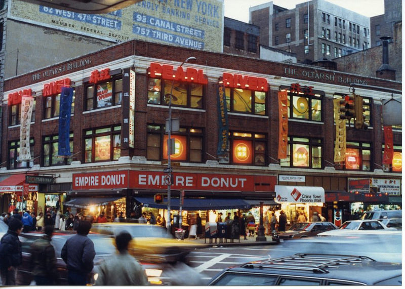 Feet in Two Worlds Podcast: Saving Pearl River Mart, A Personal History of NYC's Legendary Chinese Department Store