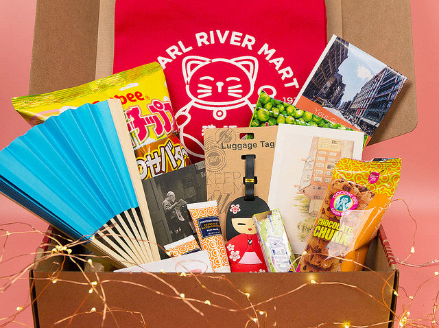 Vacation, All You Ever Wanted — In Our Latest Friendship Box!