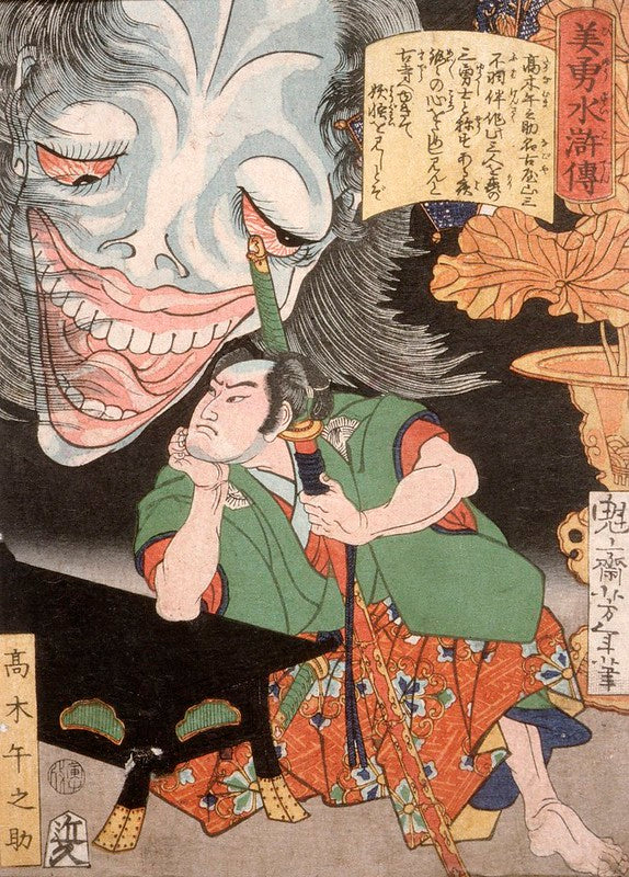 Japanese painting of a samurai warrior with the ghost of a woman