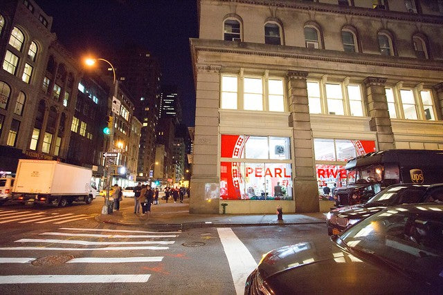 The Pearl River Mart Tribeca store from the outside at night