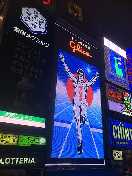 Glico running man billboard at night