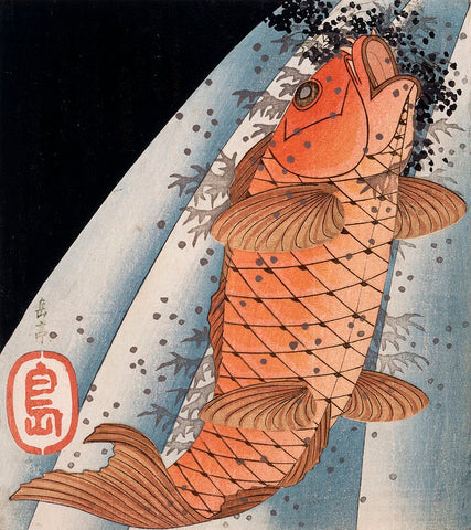 "Woodblock print of ""Carp Swimming up a Waterfall"" by Yashima Gakutei"