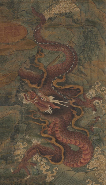 "Detail from ""Miracle of the Dragon"""
