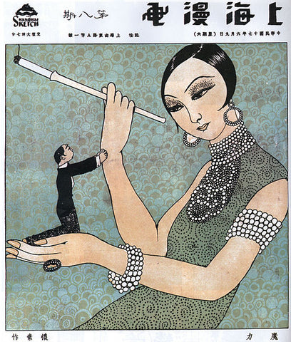"Old advertisement of oversized Chinese ""flapper"" in qipao holding a tiny man"