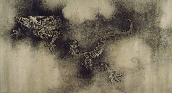 "Dragon from the ""Nine Dragons Handscroll"""