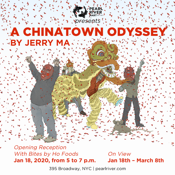 Digital invitation for A Chinatown Odyssey art exhibition