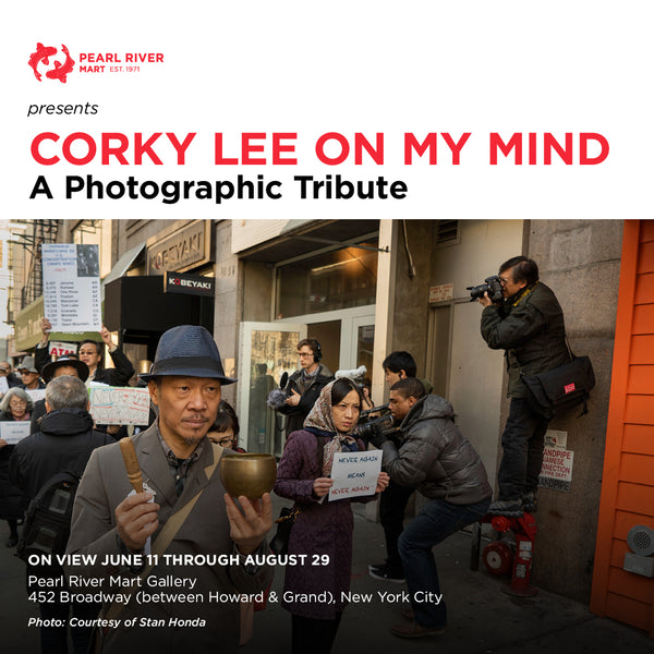 Promotional graphic for Corky Lee on My Mind exhibition