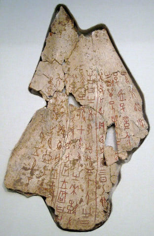Example of oracle bone with Chinese calligraphy