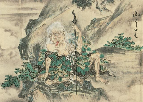 Japanese painting of the Mountain Witch