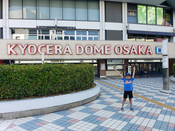 A boy in front of the Kyocera Dome in Osaka