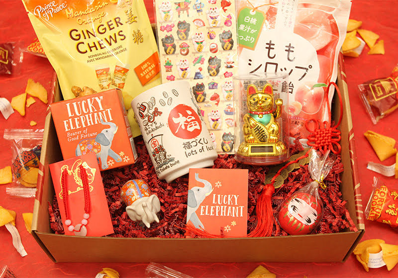 Best of Luck Friendship Box