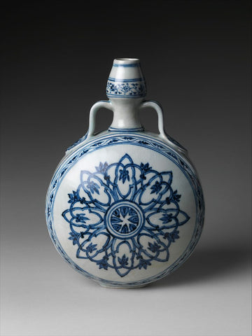 Blue and whit flask in Islamic style