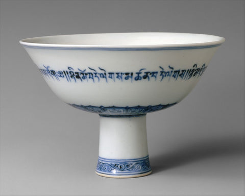 Blue and white altar bowl with Tibetan inscription
