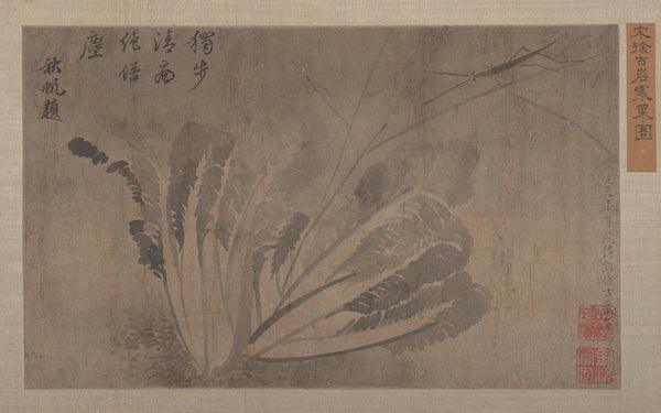 Chinese-style painting of a cabbage and insects