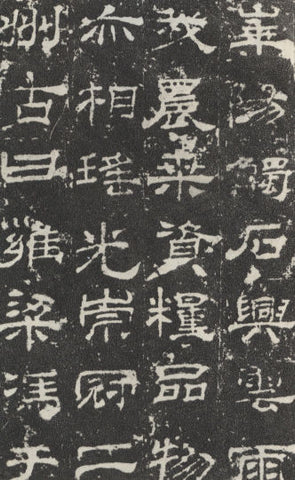 Example of clerical script