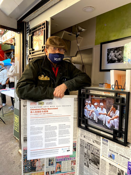 Corky Lee at this newsstand photography exhibit