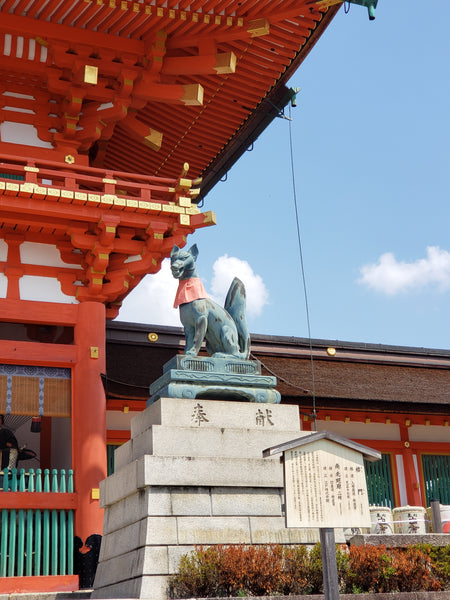 Fox guardian statue of Fushimi Inari shrine