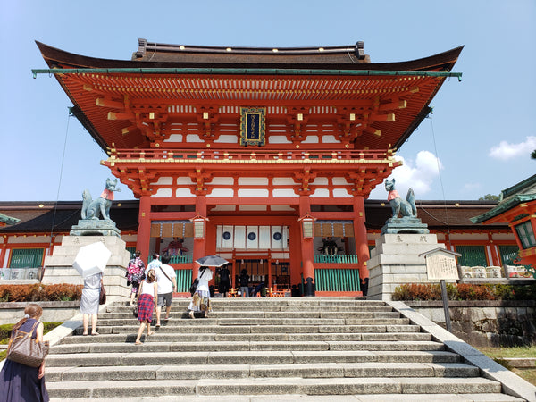 Fushimi Inari Shrine entrance