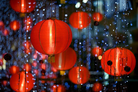 Red lanterns hanging