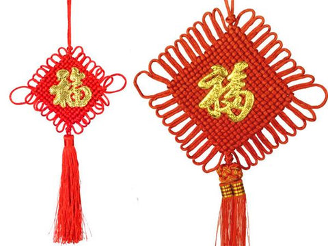 Hanging Chinese knot decorations with the character for good luck