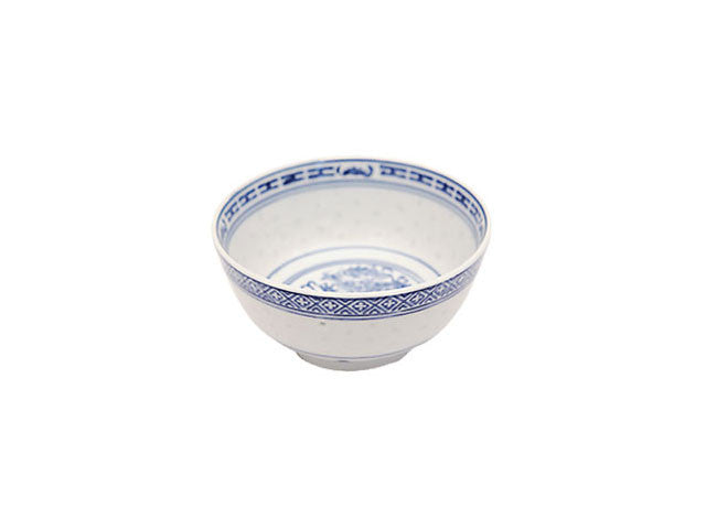 Classic Rice Pattern Ling Long Porcelain Bowl