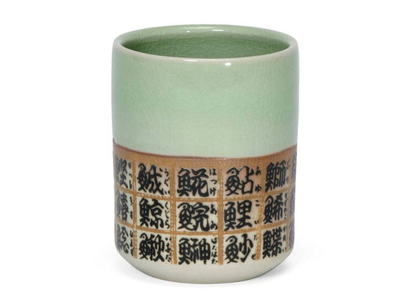 Celadon Sushi Characters Tea Cup