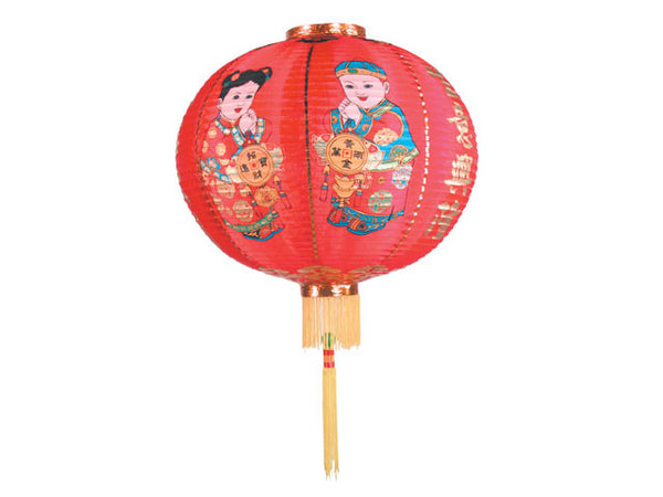 Boys & Girls Design New Year Red Nylon Lantern (2 pcs / Set)