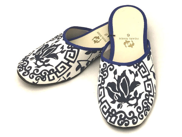 Blue on White Printed Design Slippers
