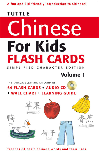 Tuttle Chinese for Kids Flash Cards Kit Vol 1 Simplified Ed: Simplified Characters