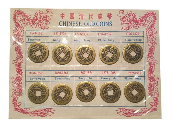 Replica Old Coin (Set of 10 Coins)
