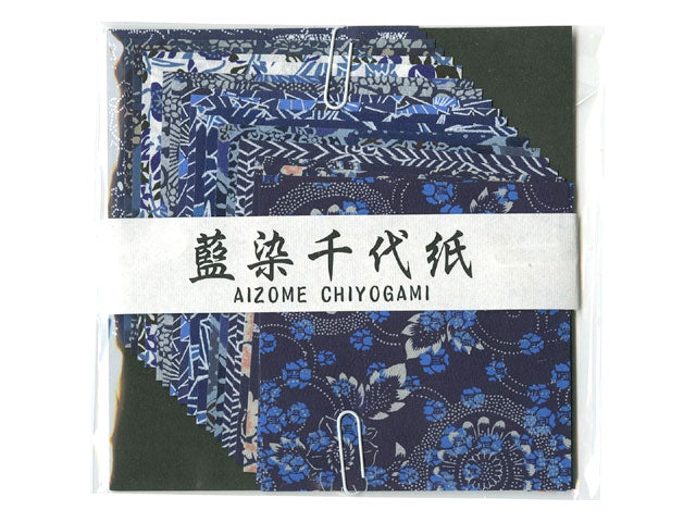 Aizome Chiyogami Washi - Indigo Blue Motifs Origami ( Out of stock )